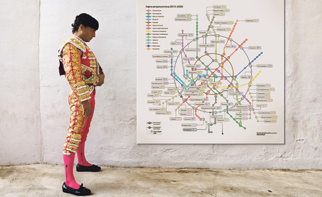 Ispanskie snroiteli metro v Moskve