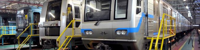 Vvjd stanciy metro