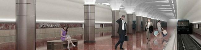 metro-kotelniky